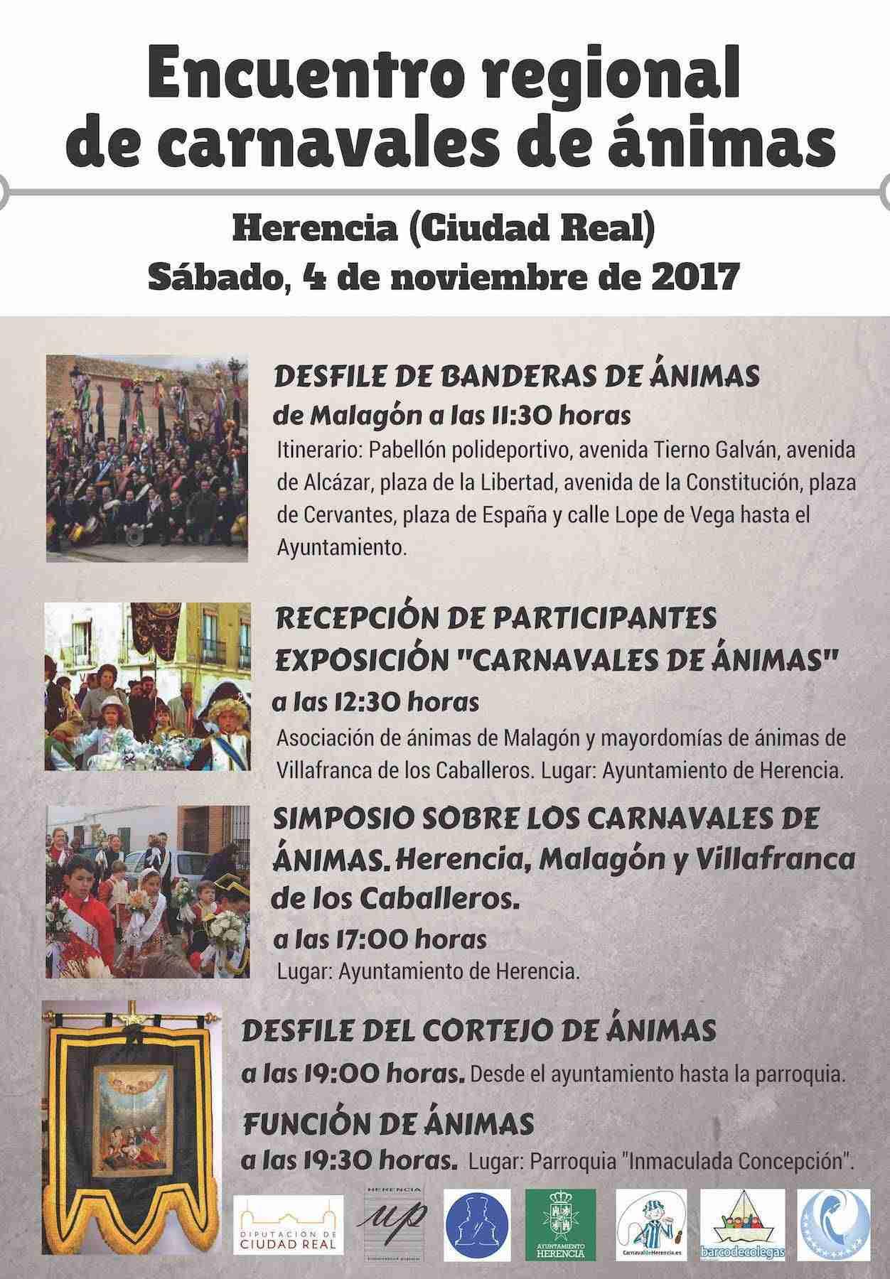 Encuentro regional de Carnavales de Ánimas este sábado en Herencia (Ciudad Real) 3