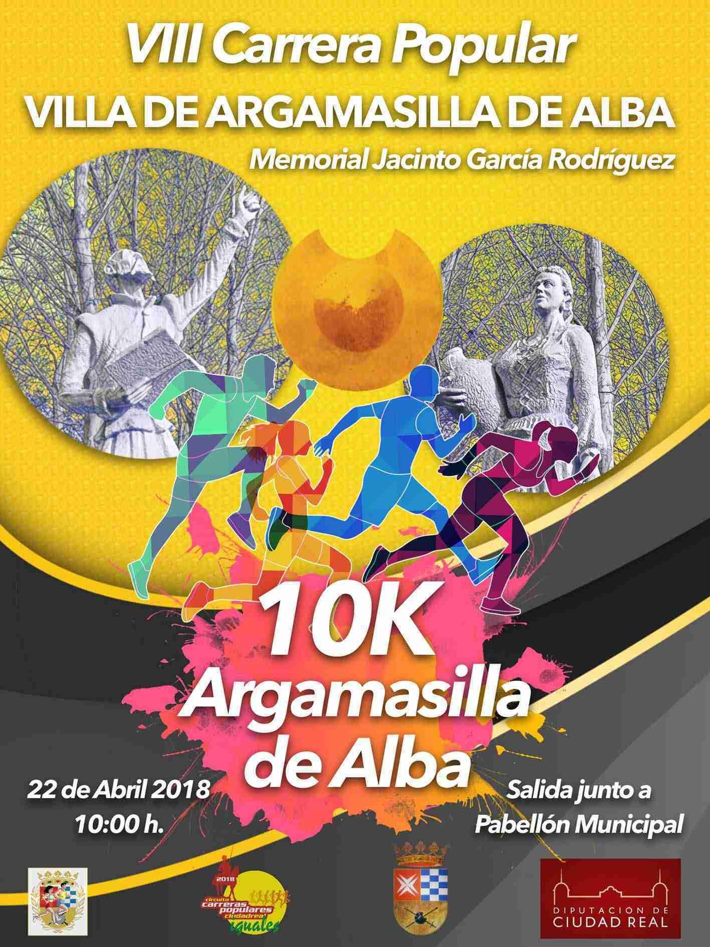 José Alfonso Herrera gana el concurso de carteles de la VIII Carrera Popular Villa de Argamasilla de Alba 3