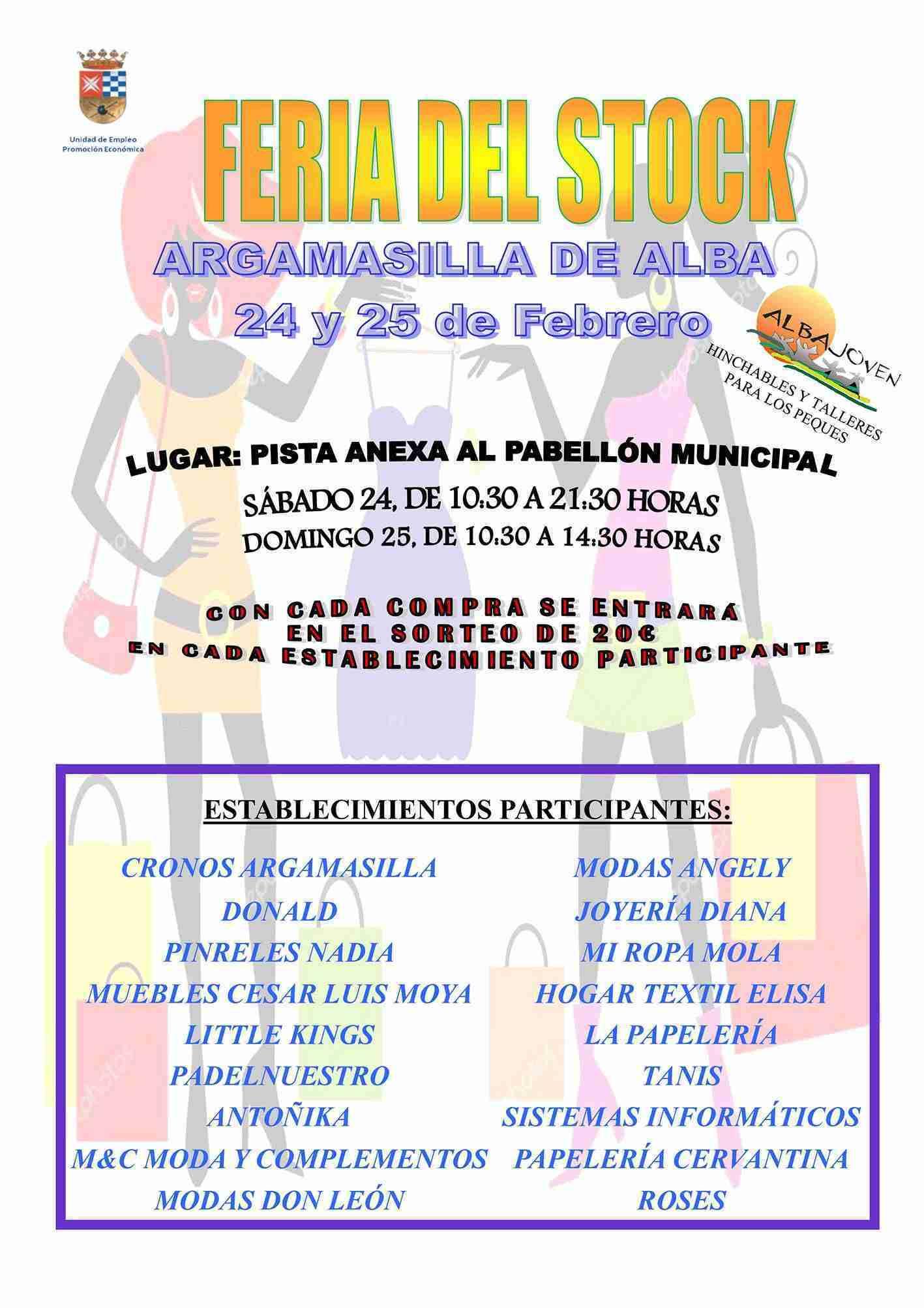 Feria del stock de Argamasilla de Alba 3