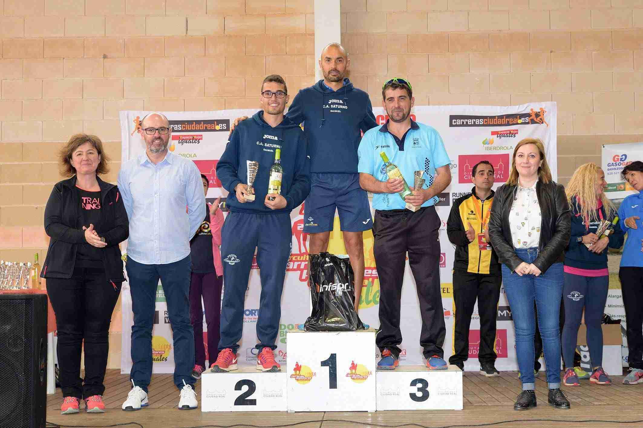 Alta participación en la carrera popular de Argamasilla de Alba 12