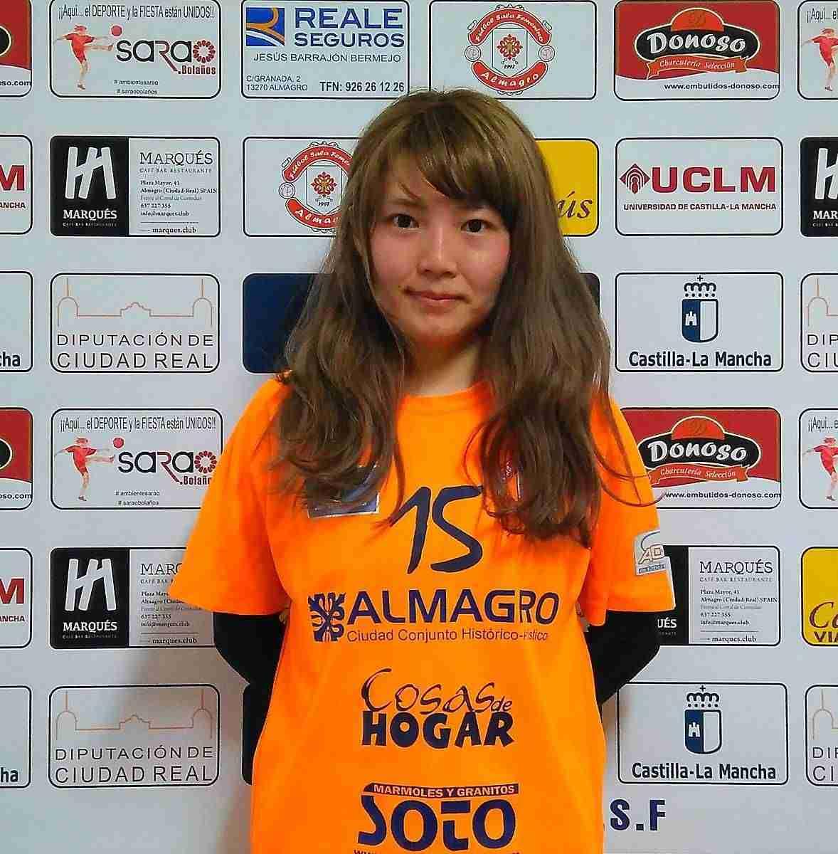La internacional Mamiko Miyashita regresa a Tokio 1