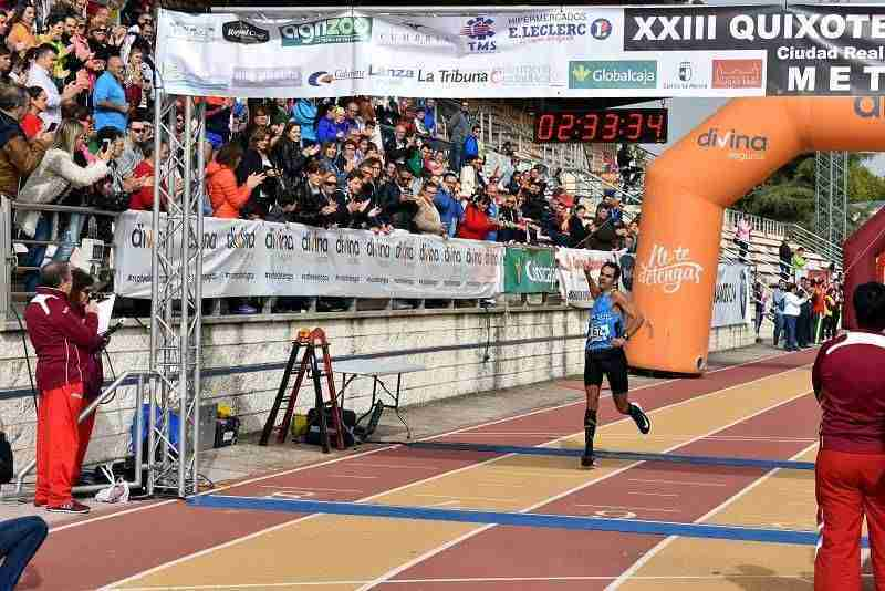 23ª Quixote Maratón23ª Quixote Maratón