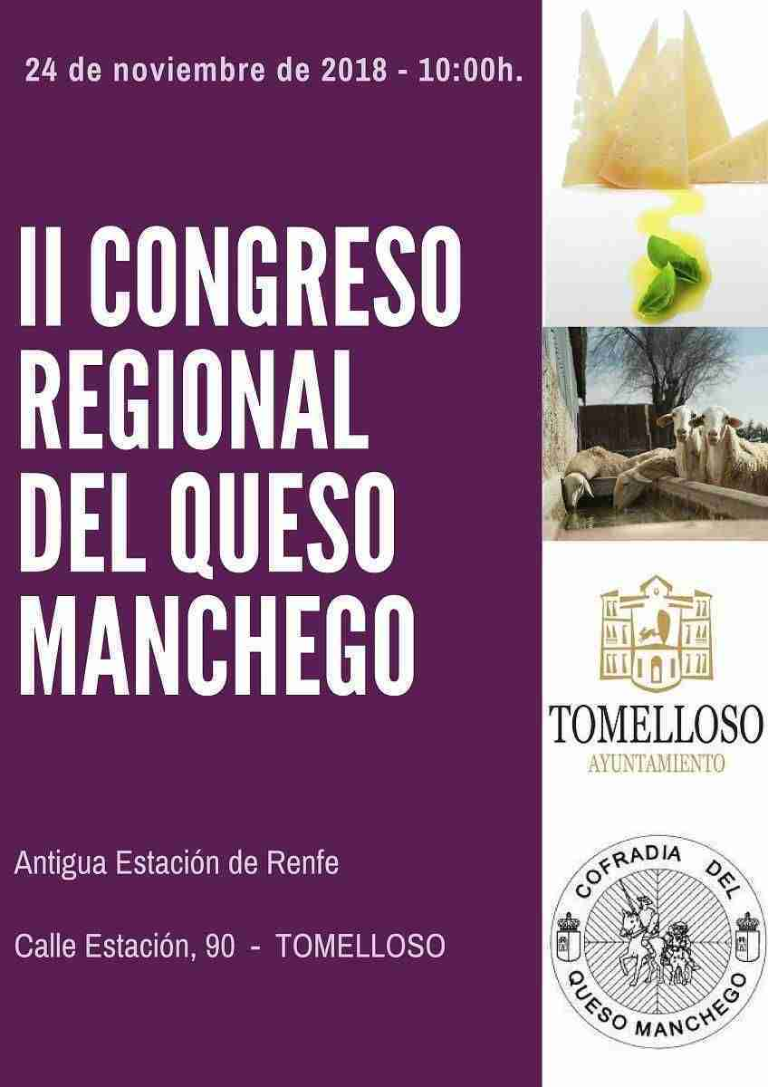 Tomelloso acogerá el II congreso regional del queso manchego 1