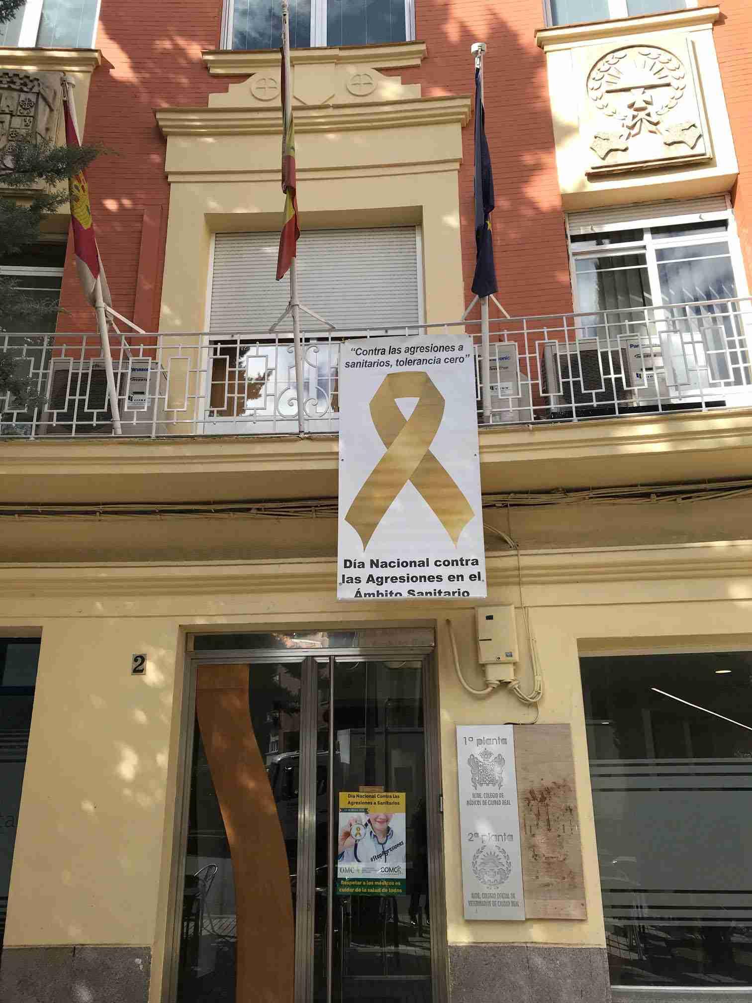 El Colegio de Médicos de Ciudad Real se suma a la conmemoración del día nacional contra agresiones 1