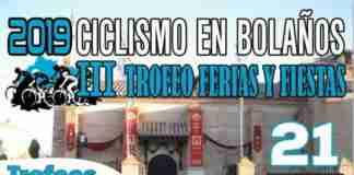 II-trofeo_feria_y_fiestas_de_bolaños