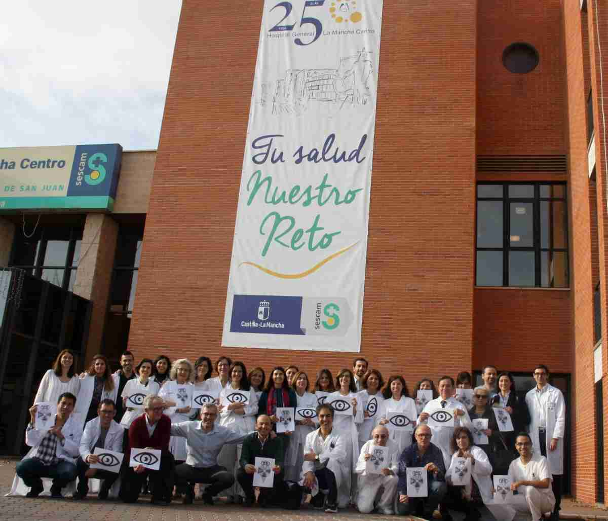 El Hospital Mancha Centro, premiado en dos congresos nacionales sobre medicina y enfermería oftalmologica