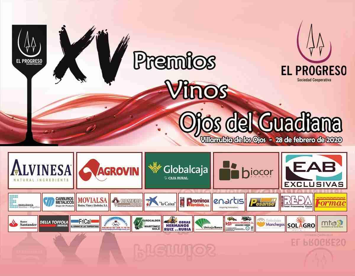 """Solidaridad, deporte, comunicación y cooperativismo protagonizarán los 15 Premios """"Vinos Ojos del Guadiana"""" de El Progreso 9"""