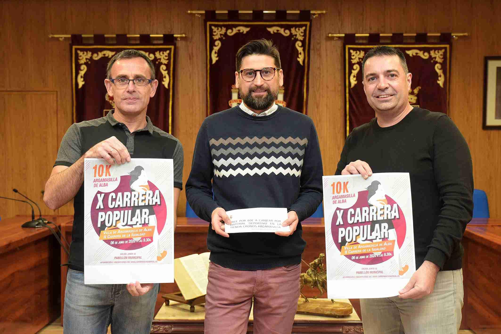 Iván Cañas gana el concurso de carteles de la X Carrera Popular de Argamasilla de Alba 1