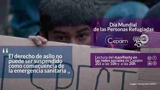 El derecho a solicitar asilo no puede ser suspendido debido a la emergencia sanitaria 1