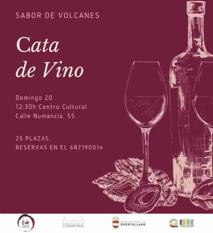 cata de vinos centro cultural puertollano