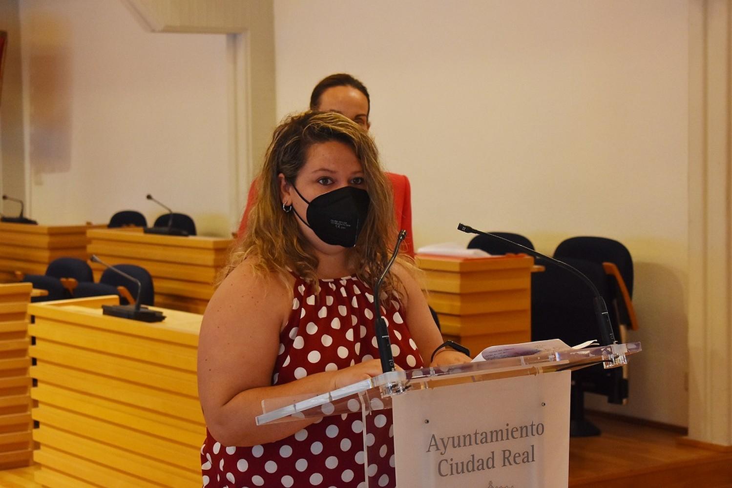 Asociación cultural Amigos de Javier Segovia
