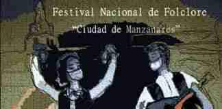 festival nacional de folclore ciudad manzanares